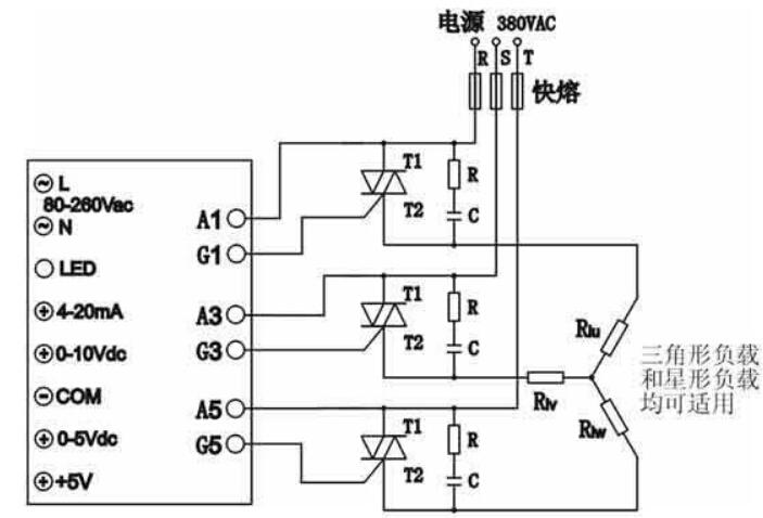 双向可控硅三相调压移相触发器