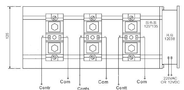 固态继电器移相触发器