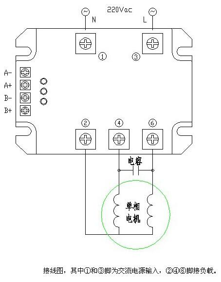 单相电机正反转控制器